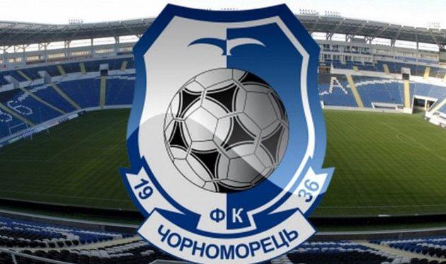Украинские клубы проголосовали за включение Черноморца в УПЛ