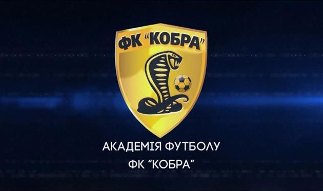 Кобра заменит Гелиос в Первой лиге