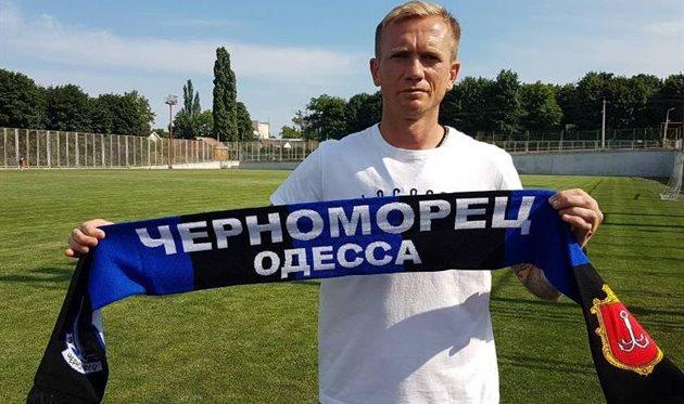 Анатолий Диденко, ФК Черноморец