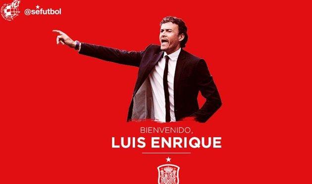 Луис Энрике, фото федерации футбола Испании