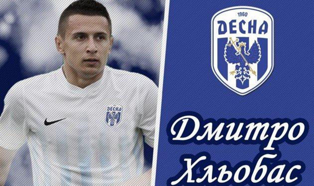 Дмитрий Хлебас, ФК Десна