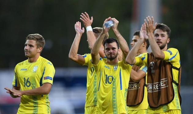 Франция U-19 — Украина U-19, фото: Getty Images