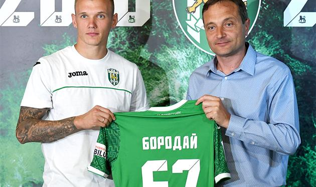 Олег Бородай и Олег Бойчишин, ФК Карпаты