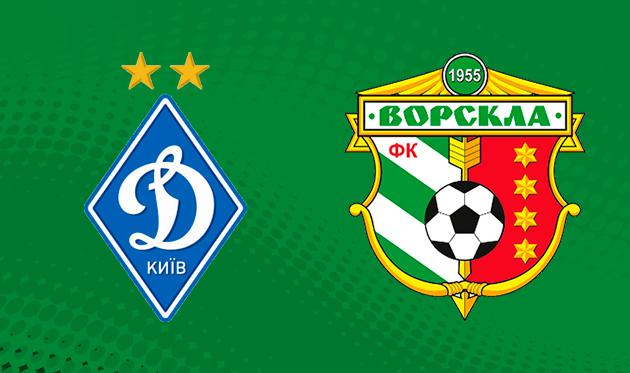 Динамо — Ворскла: прогноз букмекеров на матч чемпионата Украины