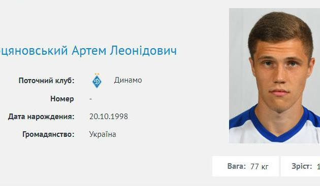 Артем Хоцяновский, фото: Скриншот