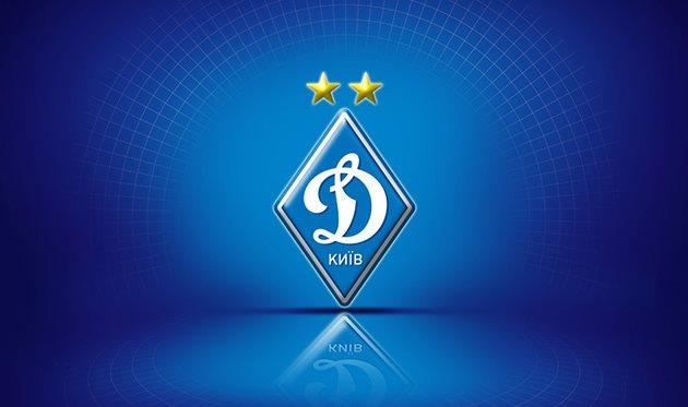 Динамо, look.com.ua