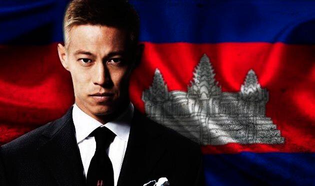 Хонда — генеральный менеджер сборной Камбоджи