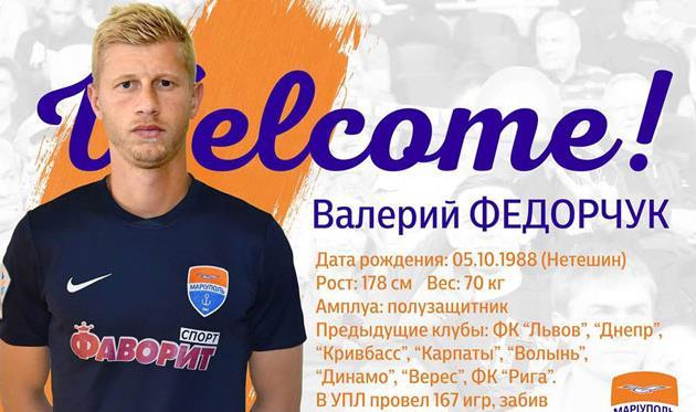 Валерий Федорчук, ФК Мариуполь