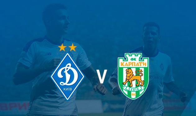 Динамо — Карпаты: видео-онлайн трансляция матча
