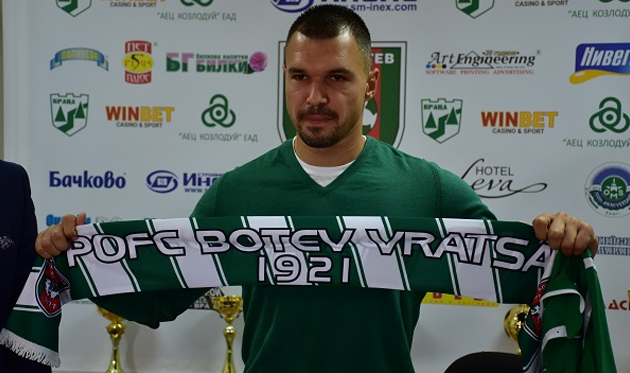 Валерий Божинов, botev-vratsa.com