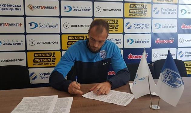 Десна подписала воспитанника Шахтера