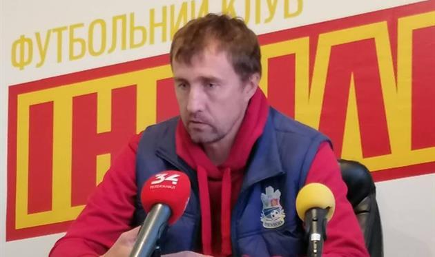 Сергей Лавриненко, фото: ФК Днепр-1