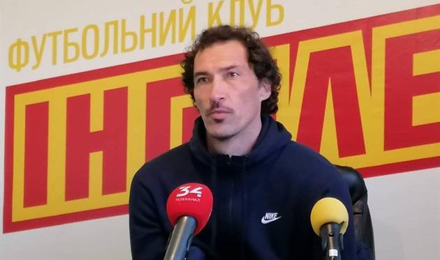 Дмитрий Михайленко, Днепр-1