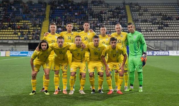 Сборная Украины U-21, фото: ФФУ