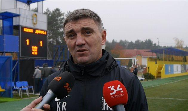Руслан Костышин, ФК Днепр-1
