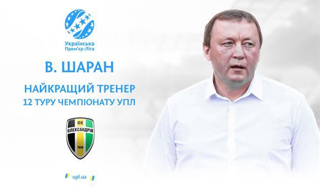 Владимир Шаран, фото: сайт УПЛ