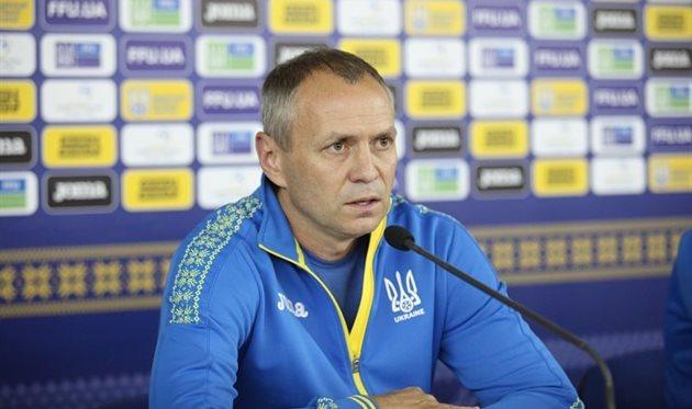 Александр Головко, ФФУ