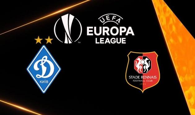 Динамо — Ренн: онлайн-трансляция матча