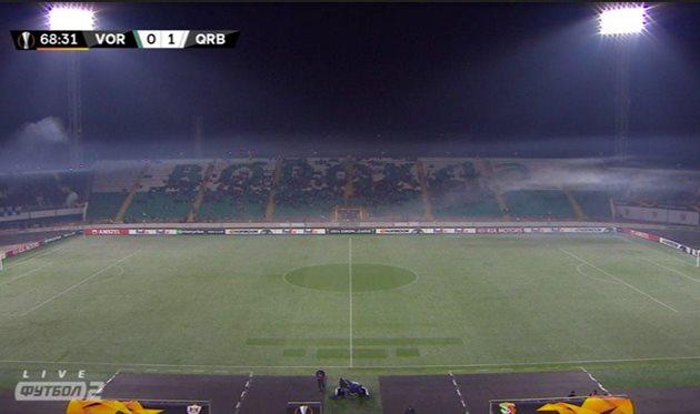 Ворскла — Карабах, скриншот