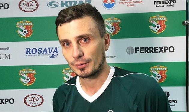 Александр Чижов, ФК Ворскла