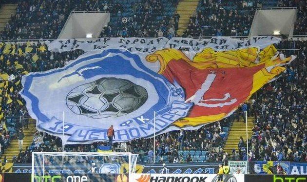 Фанаты Черноморца