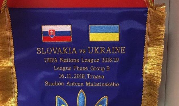 Стали известны заявки Словакии и Украины на матч