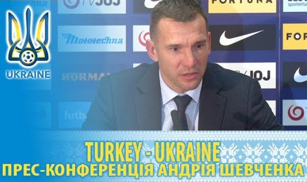 Онлайн трансляция пресс-конференции Андрея Шевченко