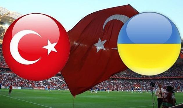 Украина и Турция определились с игровыми цветами