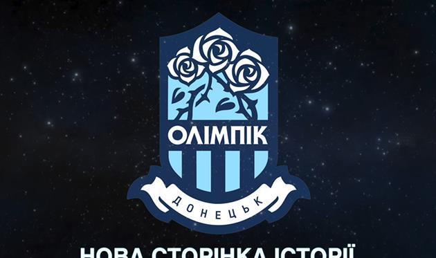 Эмблема Олимпика, ФК Олимпик