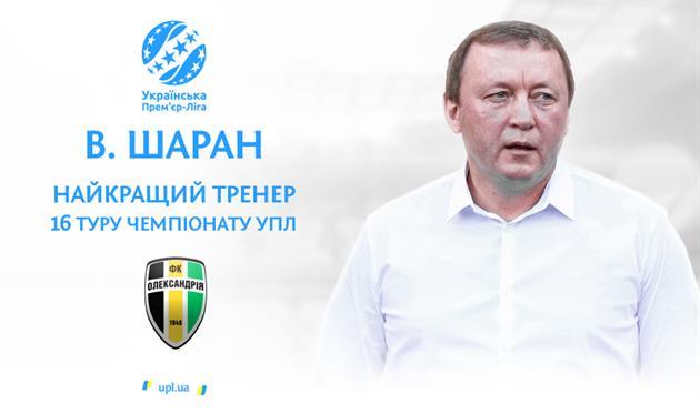 Vladimir Sharan, UPL