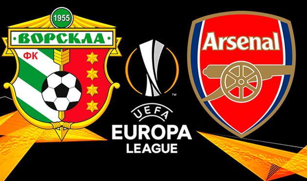 Ворскла — Арсенал: информация по билетам