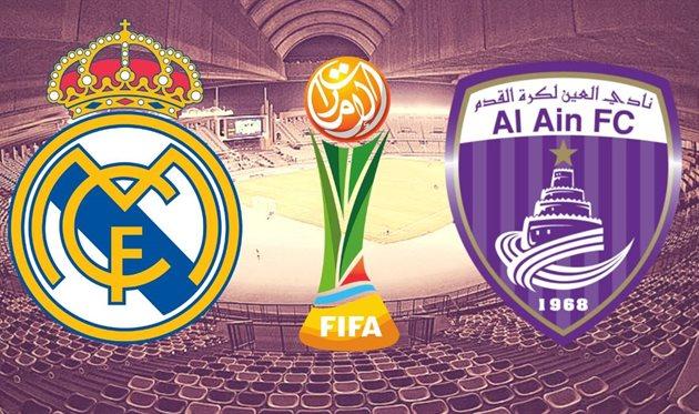 Реал Мадрид — Аль-Айн: прямая онлайн-трансляция