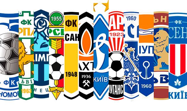 Лучший логотип Украины: Украинская Премьер-лига