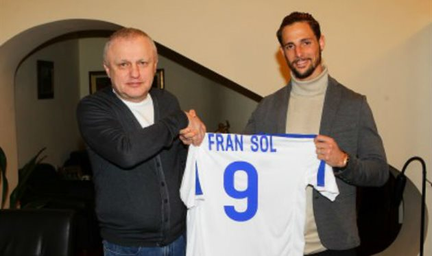 Fran Sal (right), Dynamo FC