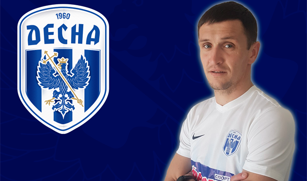 Дмитрий Немчанинов, ФК Десна