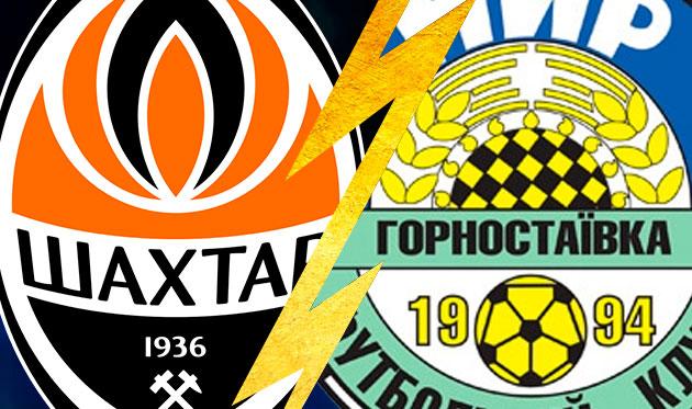 От Шахтера до Горностаевки: лучшие и худшие логотипы Украины