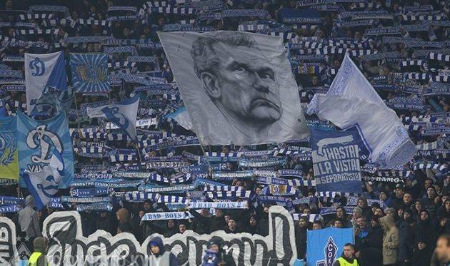 Динамо — Олимпиакос: самый посещаемый матч сезона в Украине