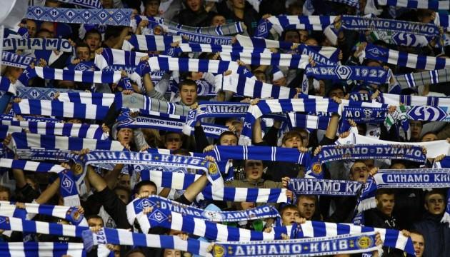 Стала известна цена билетов выездного поединка против Челси для украинских болельщиков