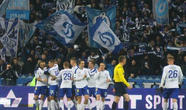 Динамо манчестер сити 10 марта продажа билетов
