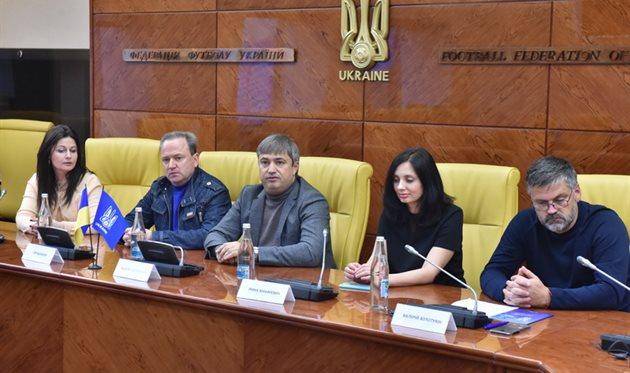 ФФУ та Ігор Беланов започатковують новий футбольний турнір для дітей