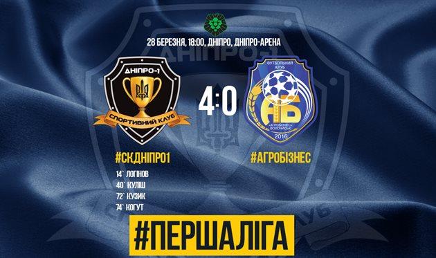фото: scdnipro1.com.ua