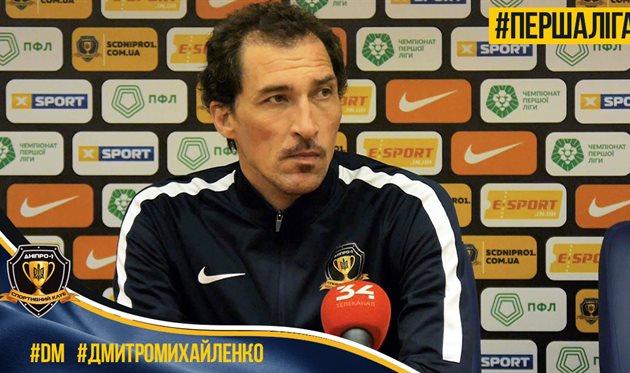 Дмитрий Михайленко, фото: scdnipro1.com.ua