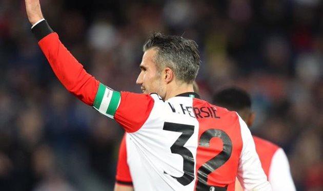 Ван Перси проведет последний домашний матч в карьере