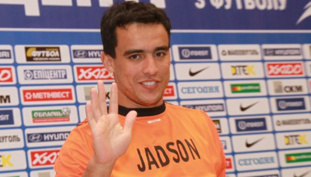 Жадсон, фото: footballua.tv