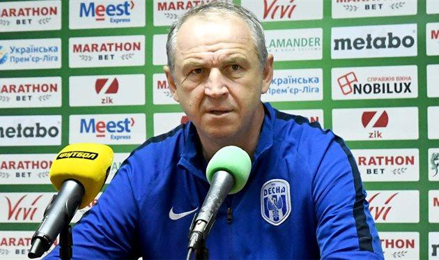 Александр Рябоконь, фото: ФК Карпаты