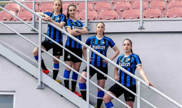 ФОТО: FC INTERNAZIONALE MILANO