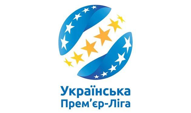 Жеребьевка плей-офф УПЛ состоится 24 мая