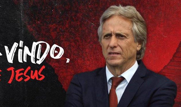 Жорже Жезуш, фото: twitter.com/Flamengo