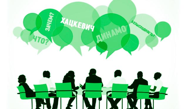 Круглый стол Football.ua: обсуждаем продление контракта Хацкевича
