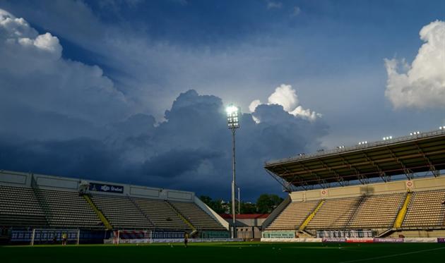 Славутич-Арена, фото ФК Заря